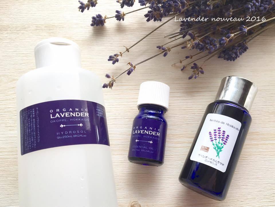 lavender2016_2